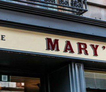 Mary's Bar and Hardware Store