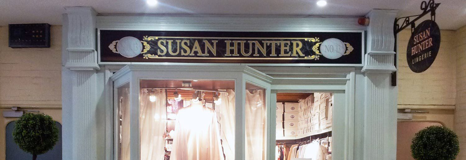 Susan Hunter Lingerie