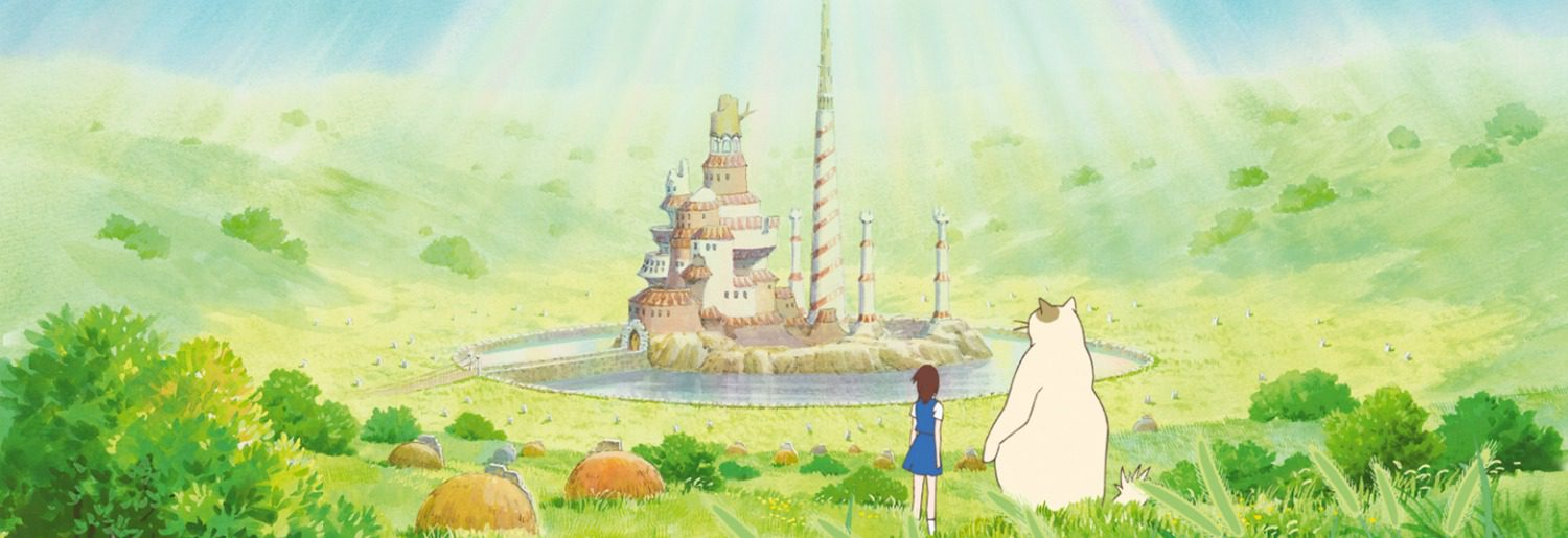 IFI Family Festival 2014: The Cat Returns / Neko no ongaeshi