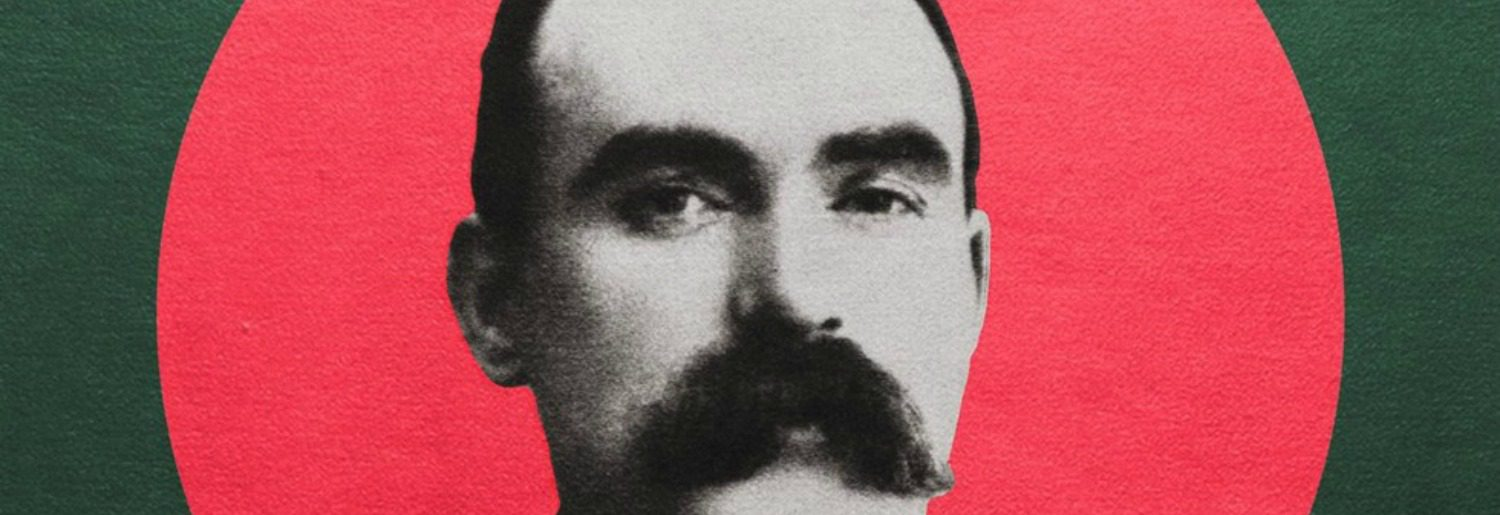 James Connolly Festival-May 4th Events