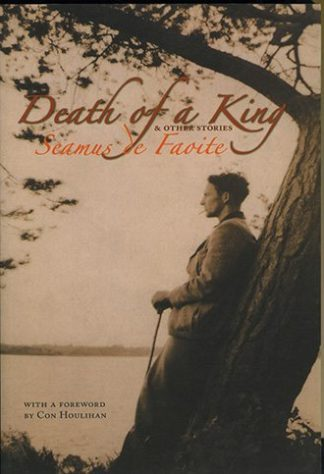 Death of a King & Other Stories Seamus de Faoite Lilliput Press Book Cover