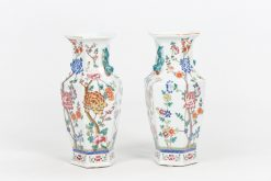 10607 - Chinese Qing Dynasty Pair of Vases